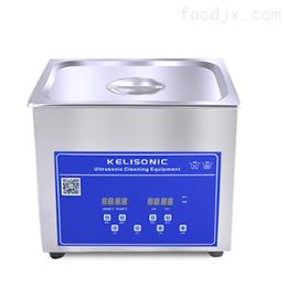 KL-020SD实验超音波洗净器