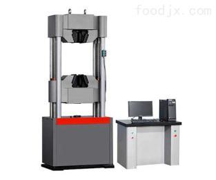 WAW-600D寻找钢筋屈服强度试验机批发价格