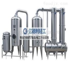 DN不锈钢 二效 氧气 浓缩器 设计