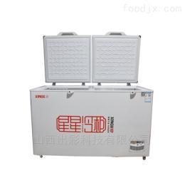 BD-408G商用厨房保鲜冷藏设备山西星星卧式冰柜