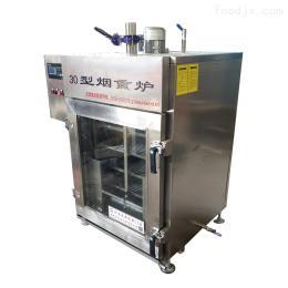 30肉类熟食烟熏炉肉制品烟熏蒸煮上色设备