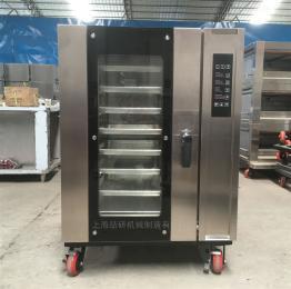 电热10层热风循环食品烤炉上海发货