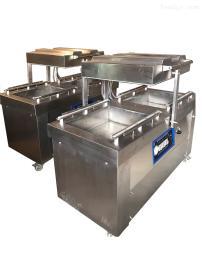 500厂家直销大型双室真空包装机DZ-500蔬菜真空封口包装机欢迎咨询