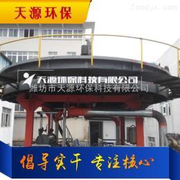 ty供应乳制品污水处理设备公司 浅层溶气气浮机设备价格