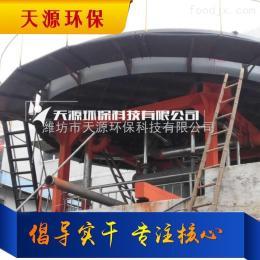 ty潍坊生活废水处理设备生产厂家 浅层气浮机 印染污水处理设备价格 图片