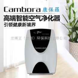 KBL-01康保罗家用商用高端智能空气净化器
