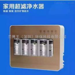 KBL-01家用净水器批发净水器生产厂家