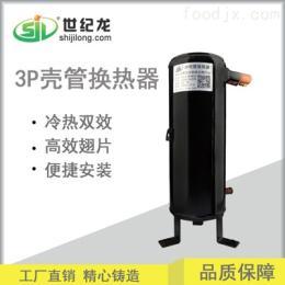 高效罐换热器
