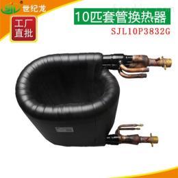不锈钢套管换热器 热泵专用