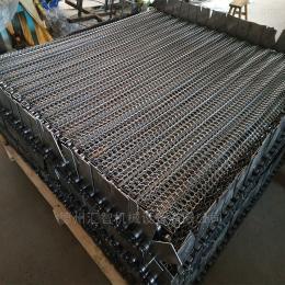可定做链条式输送机304不锈钢网带食品输送链网