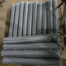 可定做不銹鋼鏈條式網帶 人字型螺旋形網帶