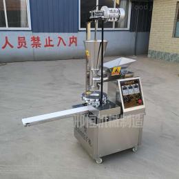 全自动包子机小本创业设备质量保证2天内发货