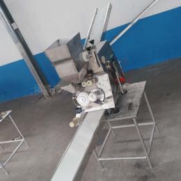 sj-100山东新*饺子机换模具就可以改变饺子大小