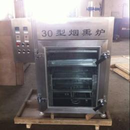 30型烟熏豆腐干设备 小型烟熏炉价格