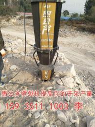 YGF-5000四川矿山破石破碎锤打不动用什么设备