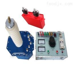 电缆?#25910;?#26816;测专用组合式高压发生器