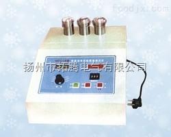 抗燃油體積電阻率測定儀