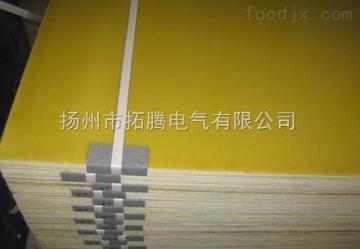 絕緣板-黃色環氧板