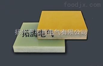 定做環氧樹脂絕緣板 尺寸1200*2400*30mm