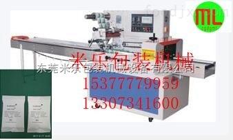 ML-ZS320广东东莞枕式包装机面包饼干蛋糕包装机东莞米乐包装机械设备有限公司