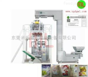 ML-D620东莞米乐包装机械设备有限公司供应膨化食品包装机信得过品牌