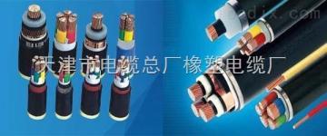 KVVRP2-22控制电缆/销售电话3*0.75  3*1.0