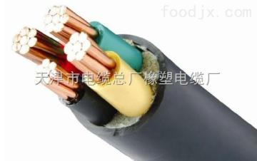 ZR-YJV《河南省》高压电缆-10KV  YJV22 3*70电缆