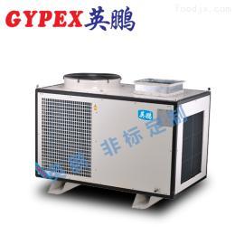 MAC-140英鹏大型工业冷气机,MAC-140