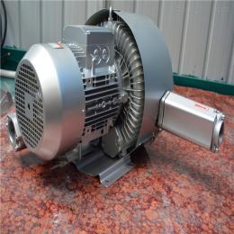 污水曝气漩涡式大功率高压风机/真空泵