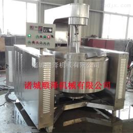 SZ-500L500L電磁行星攪拌炒鍋 醬料炒鍋