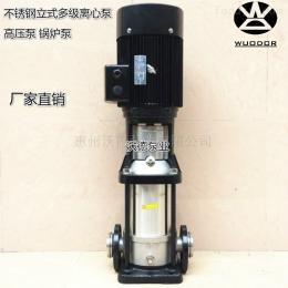 65CDLF32-7065CDLF32-70 15KW立式多级离心泵 高压泵