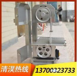 QH260AQH260A厂家批发切冷冻食品锯骨机大台面不锈钢锯骨机