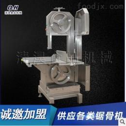 QH500AQH500A锯骨机切骨机商用切牛排机排骨切冻肉切猪蹄机