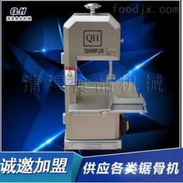 QH260AQH260A商用不銹鋼機械臺面鋸骨機切骨機凍肉排骨鋸骨機凍魚鋸排