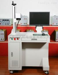 HSMFP-20W激光打标机厂家