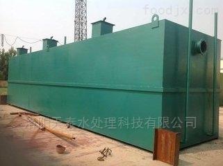 LYTT郑州?#28061;?#22330;污水处理设备完整工艺处理流程