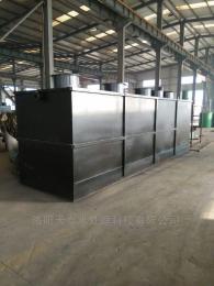 洛阳天泰新乡腐竹加工一体化污水处理设备方案生产商