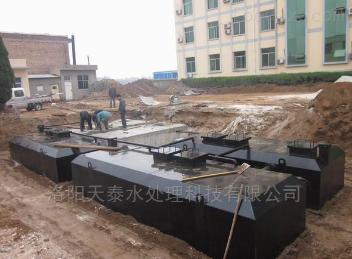 LYTT漯河屠宰場污水處理設備免費出方案