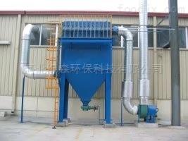 布袋除尘器无锡布袋除尘器加工、厂家技术高