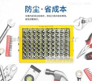 GYD97油坑专用防爆灯150W,油坑防爆照明灯具厂家直销
