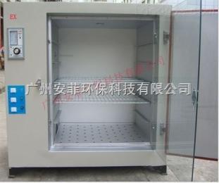 15625153579上海工业防爆烘箱