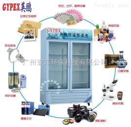 15625153579实验室恒温恒湿柜价格