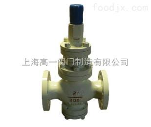 Y43H/YY43H/Y先导活塞式蒸汽减压阀