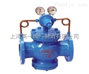 YK43X上海高一阀门生产YK43X活塞式气体减压阀