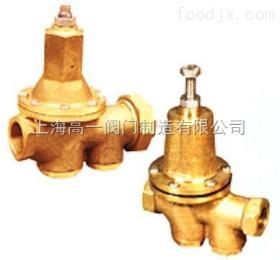 200P200P水用全铜减压阀