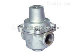 YZ11XYZ11X不锈钢支管式减压阀
