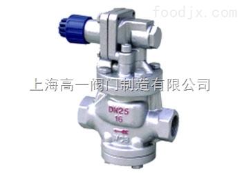 YG13HYG13H高灵敏度蒸汽减压阀