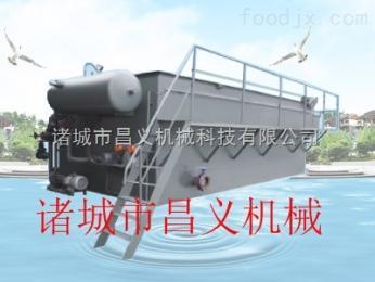 CYPQF系列昌義機械溶氣氣浮機(平流式)