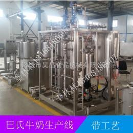 生产线型酸奶生产线|酸奶加工设备