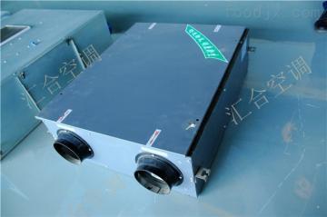 静音新风净化器功能-汇合空调